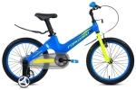 Велосипед FORWARD COSMO 18 2.0