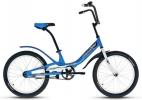 Велосипед FORWARD SCORPIONS 20 1.0