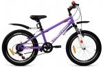 Велосипед FORWARD UNIT 20 2.0