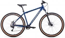 Велосипед FORWARD BURAN 29 2.0 disc