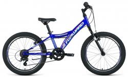 Велосипед FORWARD DAKOTA 20 1.0