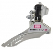 Shimano, Переключатель передний, TY10, нижн.тяга, 28.6, 42T