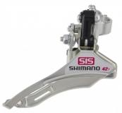 Переключатель передний Shimano, TY10, нижн.тяга, 28.6, 42T