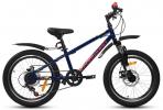 Велосипед FORWARD UNIT 20 3.2 disc