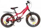 Велосипед HOGGER URBAN 20