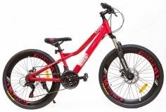 Велосипед HOGGER URBAN 24