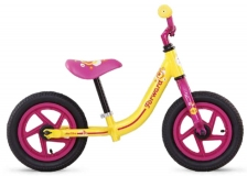 FORWARD Mini bike 12
