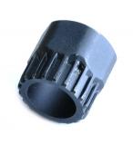Съемник каретки-картриджа (на блистере) KL-9706C