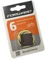 Велоаптечка Forward, 6 самоклеющихся заплаток, в блистере
