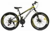 Велосипед HOGGER STELLAR 24