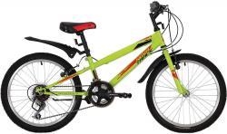 Велосипед Novatrack RACER 20 12sp