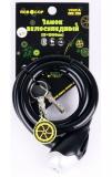 Vinca Sport, Велозамок детский c брелоком 12*1200мм, черный, VS 561 Robocop