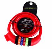 Vinca Sport, Велозамок кодовый 10*1000мм, красный, VS 101.427 red