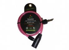 Vinca Sport, Велозамок 8*650мм, розовый, VS 101.101 pink